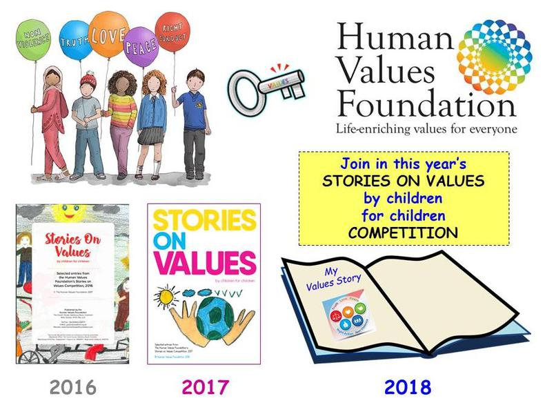 Stories on Values by Children for Children - 2018 competition