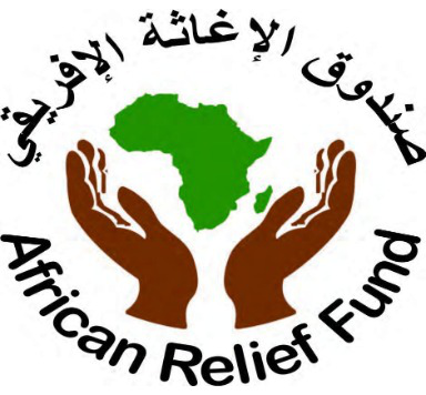 African Relief Fund